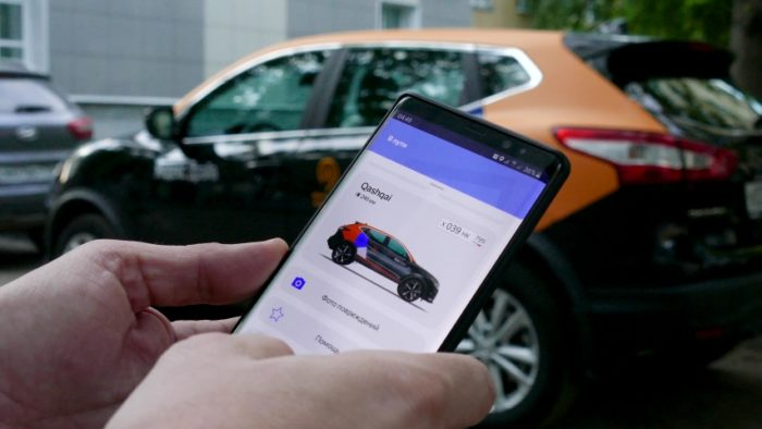 Взять авто в аренду через приложение каршеринга