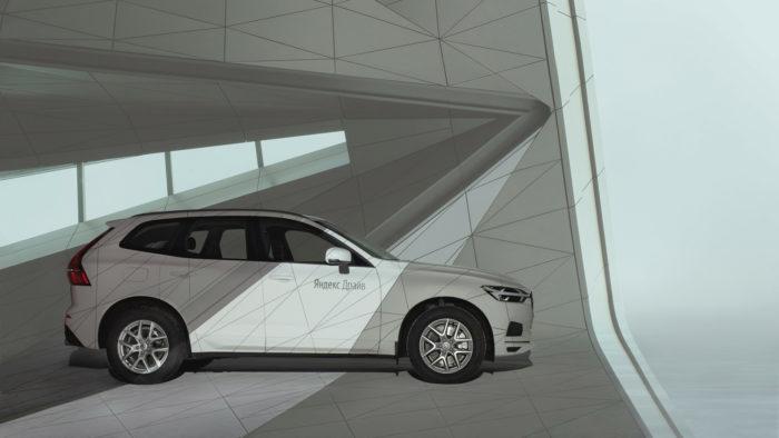 Volvo от Яндекс Драйв