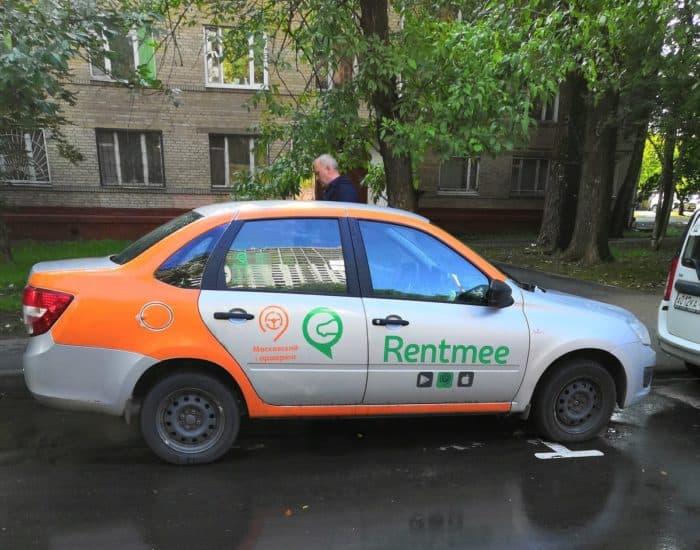 Забронировать автомобиль Рентми
