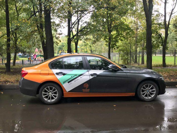 BMW в компании Делимобиль в СПб