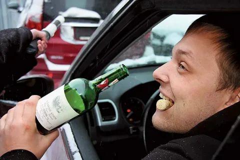 Пьян за рулем